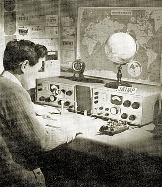 Yaesu Musen Co. Amateur Radio Equipment in Australia During The 1960's ...